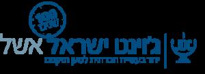 eshelnet-Israel