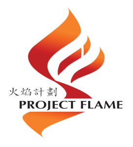Project_Flame_Logo_2012_png